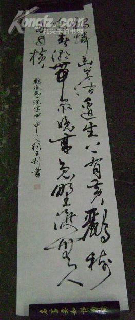 【图】中国书法家协员石家庄市书法家协初中儿子早恋图片