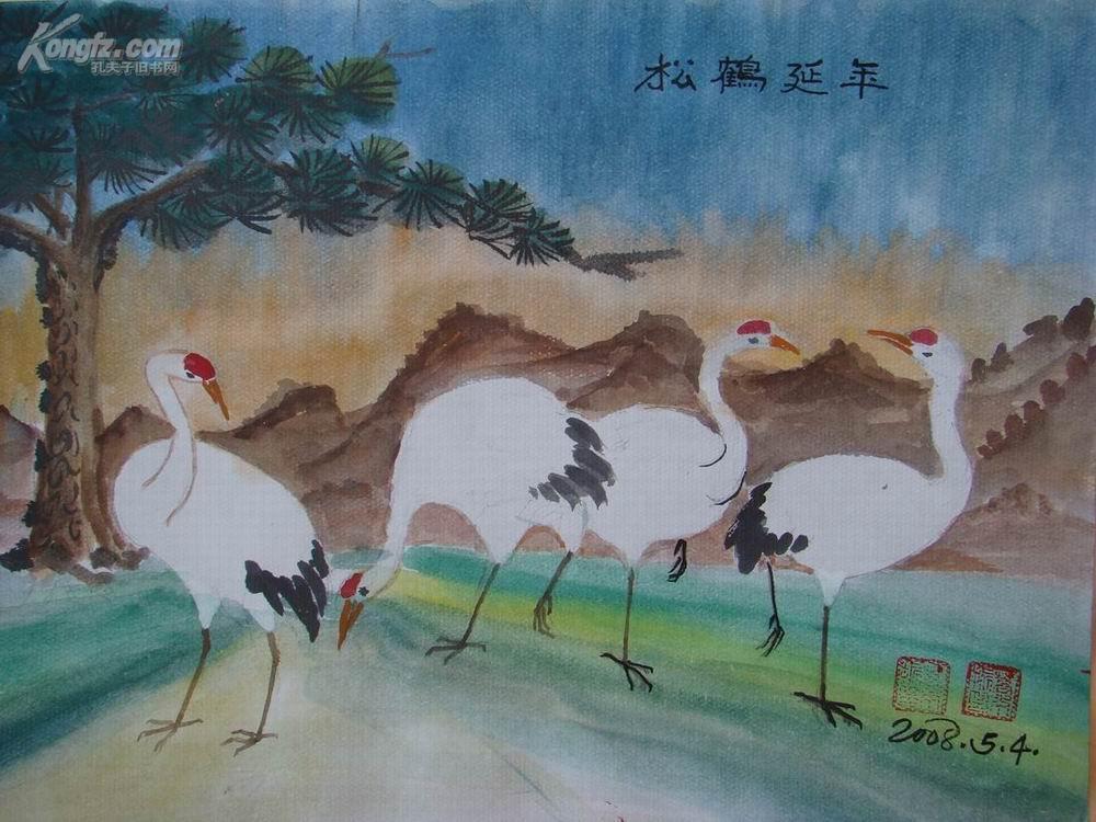 安徽老画家蒿本振书画作品《松鹤延年》2平尺 拍品编号:2619535