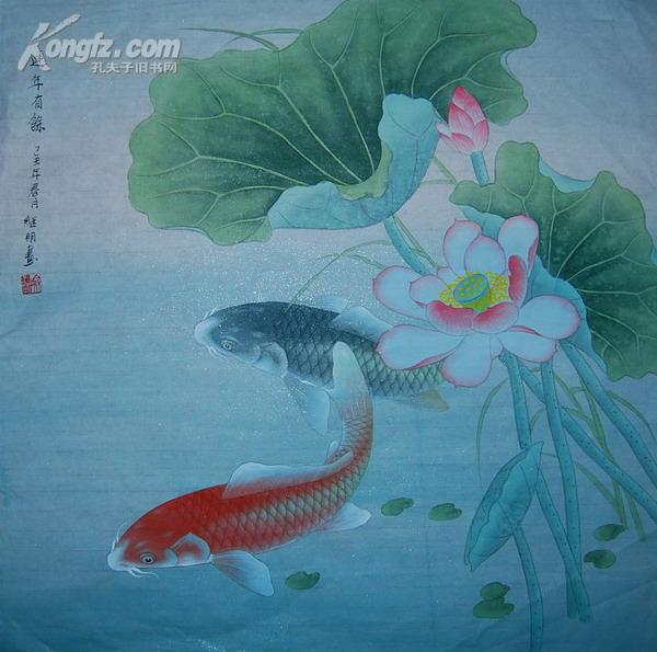 4月24日作品——四平尺工笔画(68x68cm)(乐图鱼)拍卖!