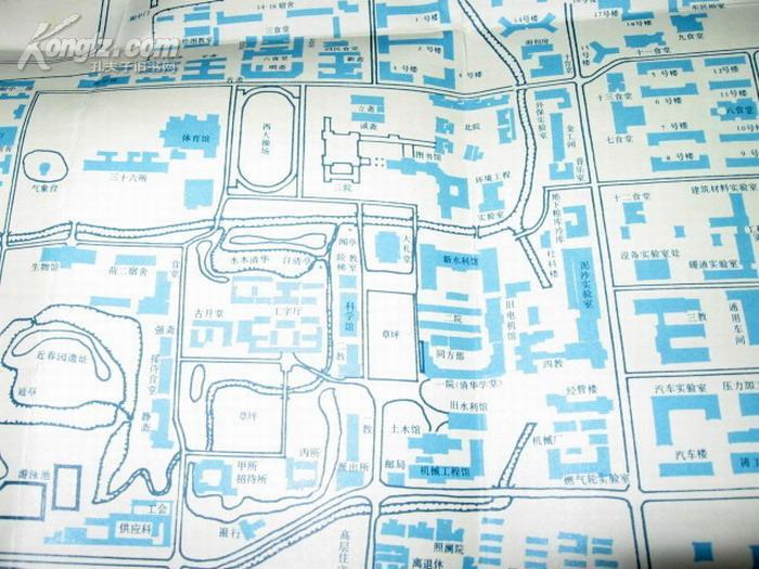 珍贵的 清华大学 校内地图 60*40厘米 拍品编号:3439590