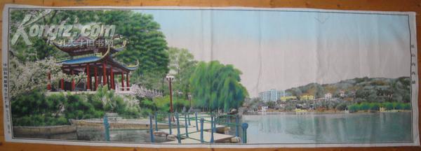 杭州丝织品【孤山内西湖】风景画 拍品编号:3501812