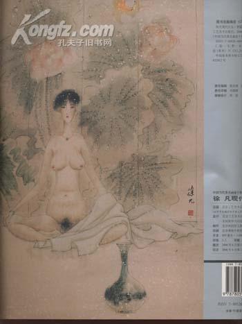 徐凡绘画欣赏 - 石墨閣藝術長廊 - 石墨閣藝術長廊--雨濃的博客