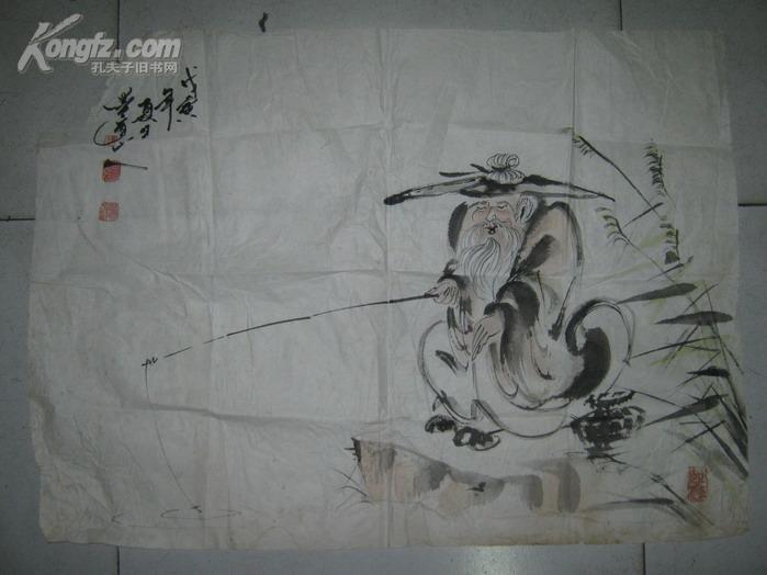 名家信札书画:旧国画小品【古代人物-渔翁图】一幅【画工精湛】