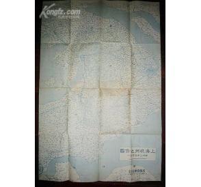 937年 上海杭州近旁图 老照片 唱片 地图拍卖 孔夫子在线拍卖图片