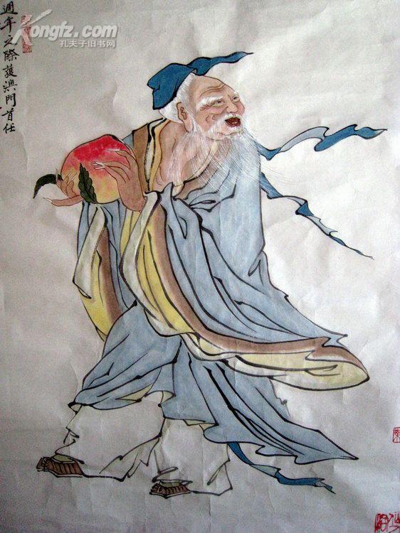 厚铧先生收藏的中国画特大中堂作品 附 捧得蟠桃孝母亲 以志记载 名图片