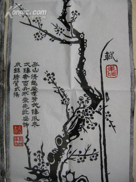 图片 苏东坡 梅兰竹菊 拓片 四屏,白底黑字,装裱起来就是漂亮的画作