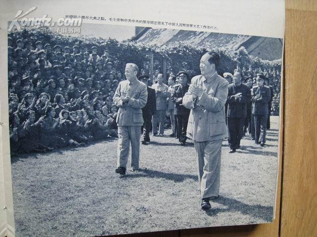图片 解放军画报 1962年12期全 合订本 红色文献拍卖