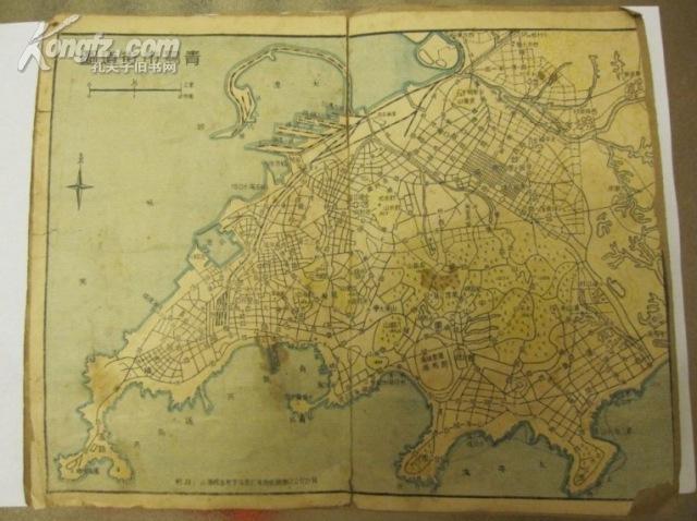 [老照片/唱片/地图拍卖品]民国时期青岛市街道图