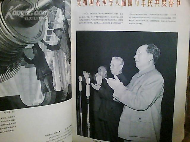 图片 解放军画报1962 1 6 半年合订本 军事拍卖