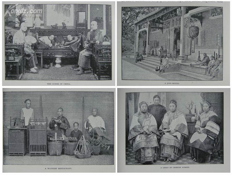 阿片图片大全动态图像-是富贵之家 吸鸦片 右上1那个门牌有3个字 只认识一个古字 穷人多啊