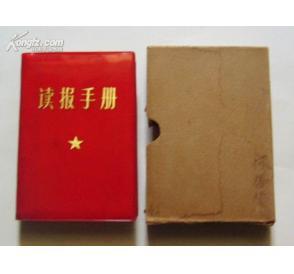 南京红色地图图片