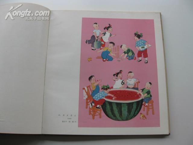 12开精装 年画选编1949 1959 品好 收藏类图书拍卖