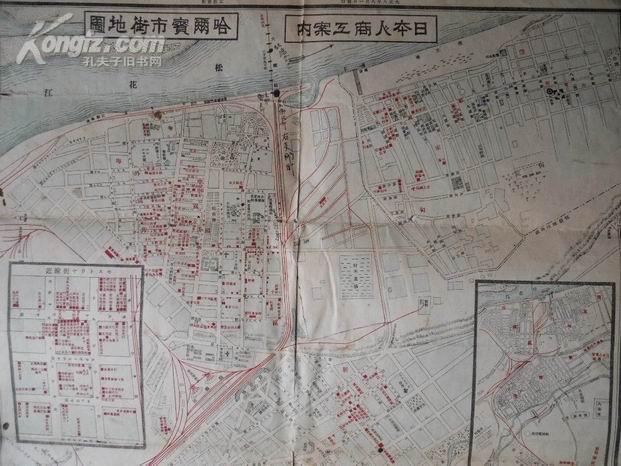 哈尔滨市街地图