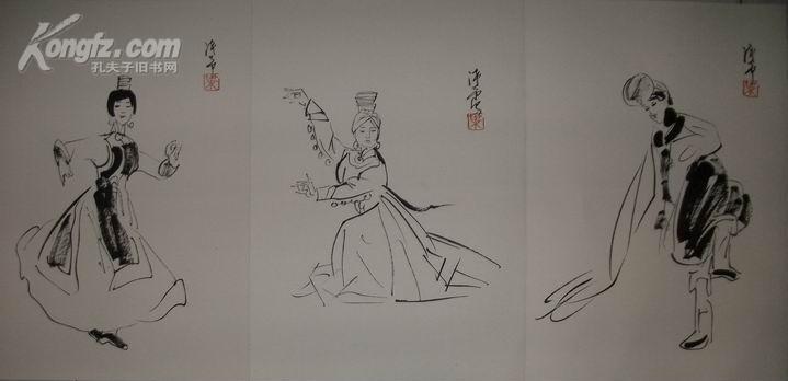 叶浅予人物手绘素描集册-----18幅维吾尔服饰人物像 拍品编号:4882683