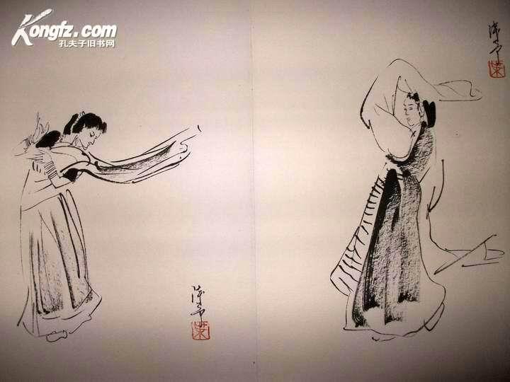 叶浅予人物手绘素描集册-----18幅维吾尔服饰人物像