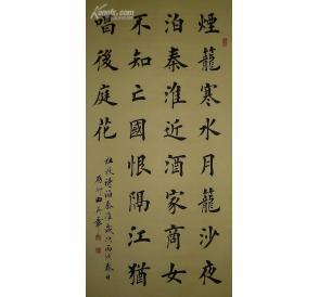 一定要看 妙笔好字◆当代欧体正楷第一人◆田英章◆四尺书法墨宝-杜牧图片