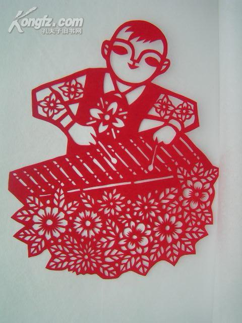 """【剪纸""""南京小红花艺术团""""】7张 拍品编号:5517036"""