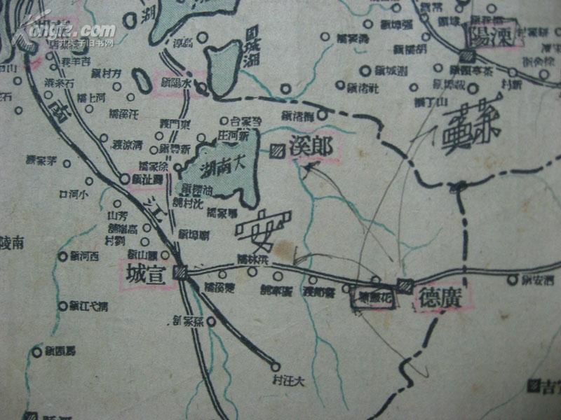 1937 南京地图