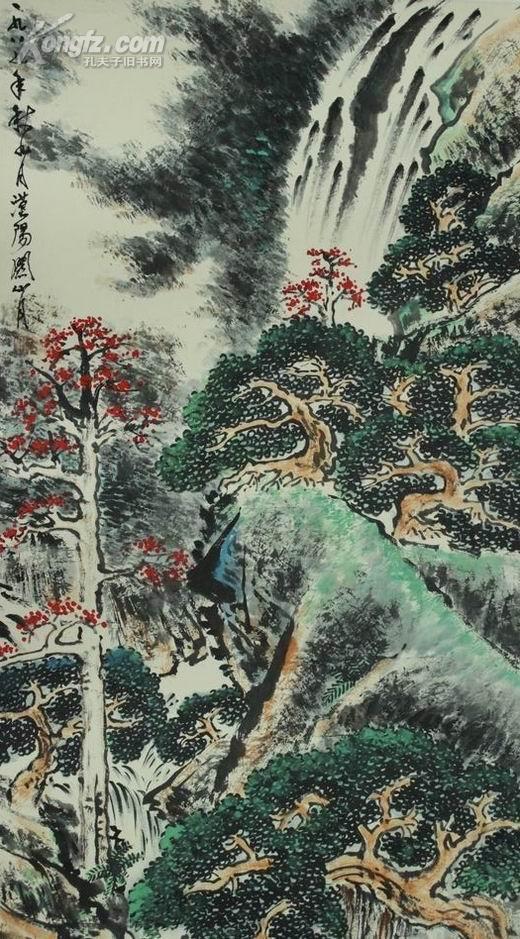 中国现代画家 ,中国美术家协会顾问 【关山月】山水风景图.图片