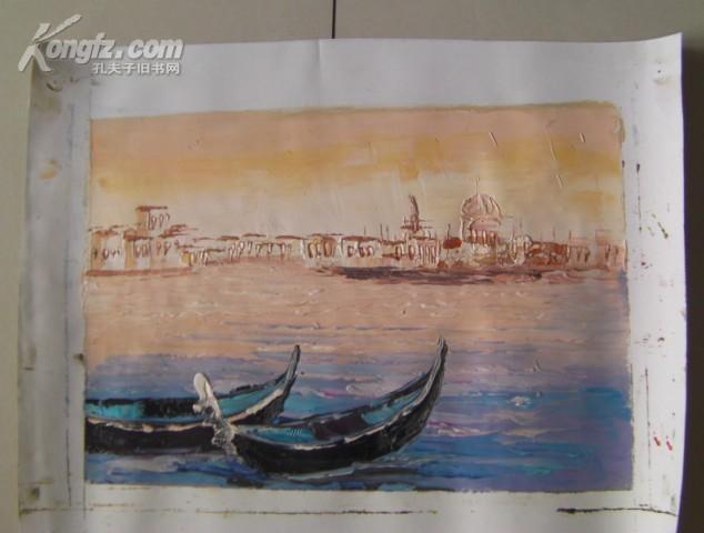 纯手绘欧洲风景油画 威尼斯水城 小船 海市蜃楼 30*20厘米 6元起拍