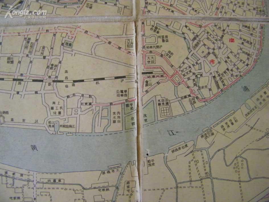 民国上海地图 民国21年