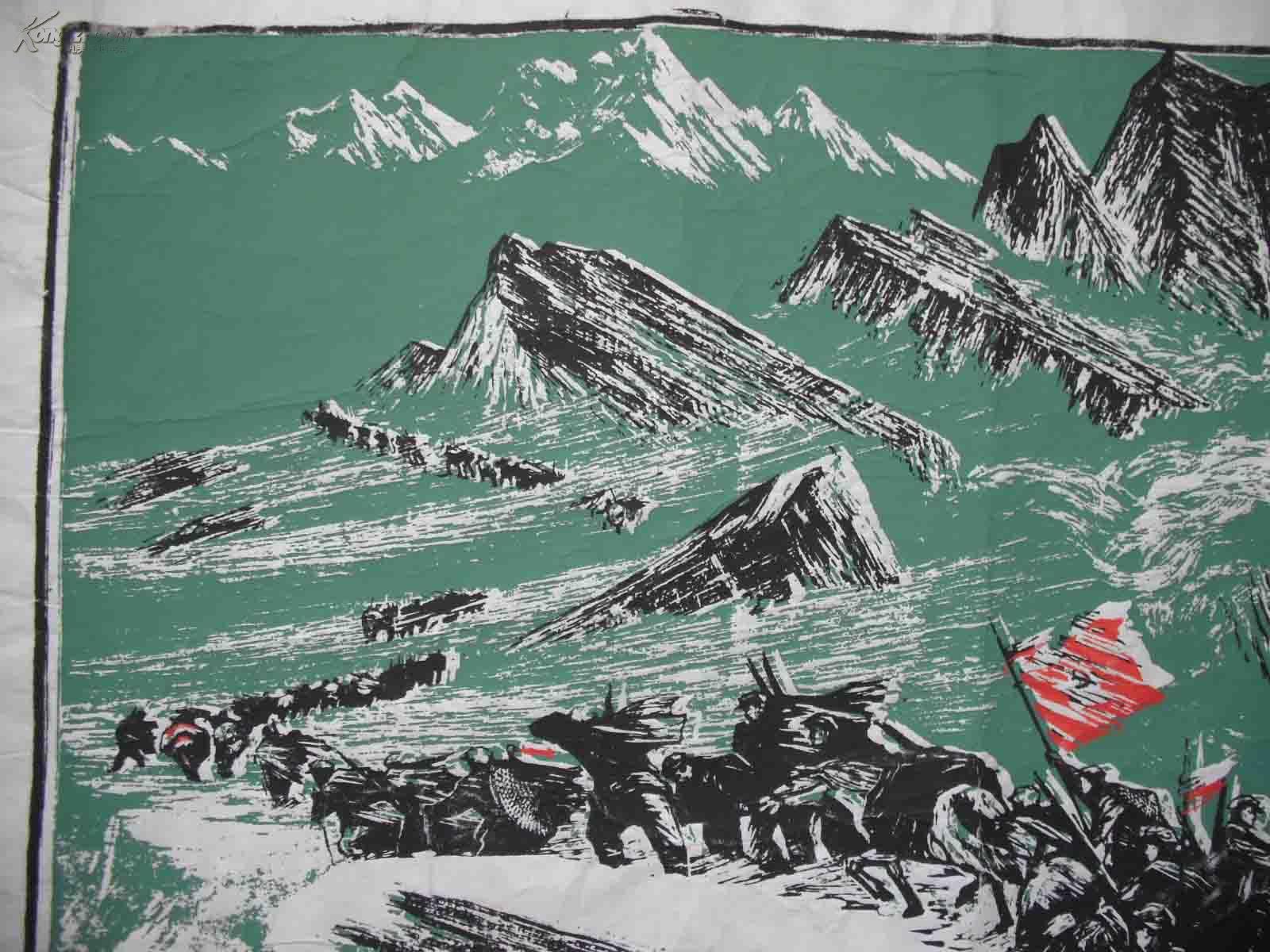 【图】红军套色视频木刻--名家过作者雪山:宋男科v红军版画图片