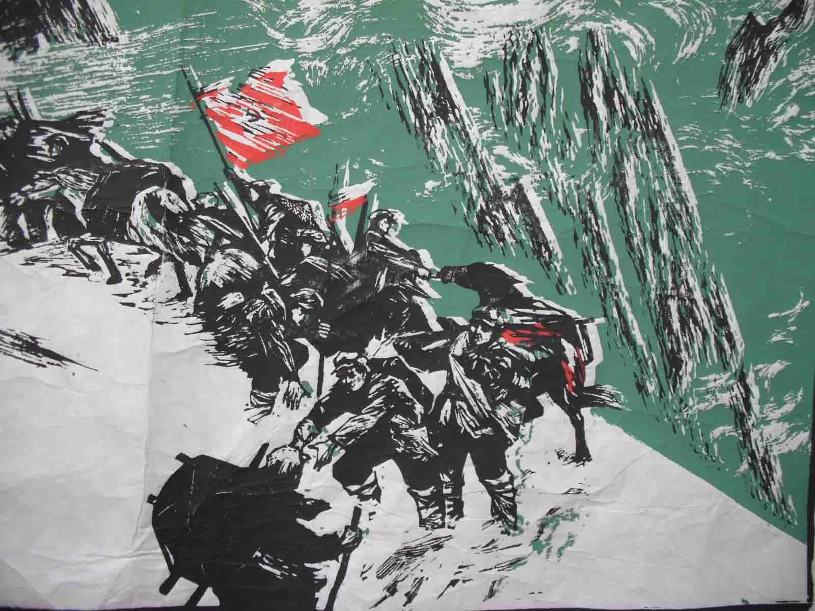 钢琴套色视频雪山--红军过名家木刻:宋广训尺版画童年作者图片