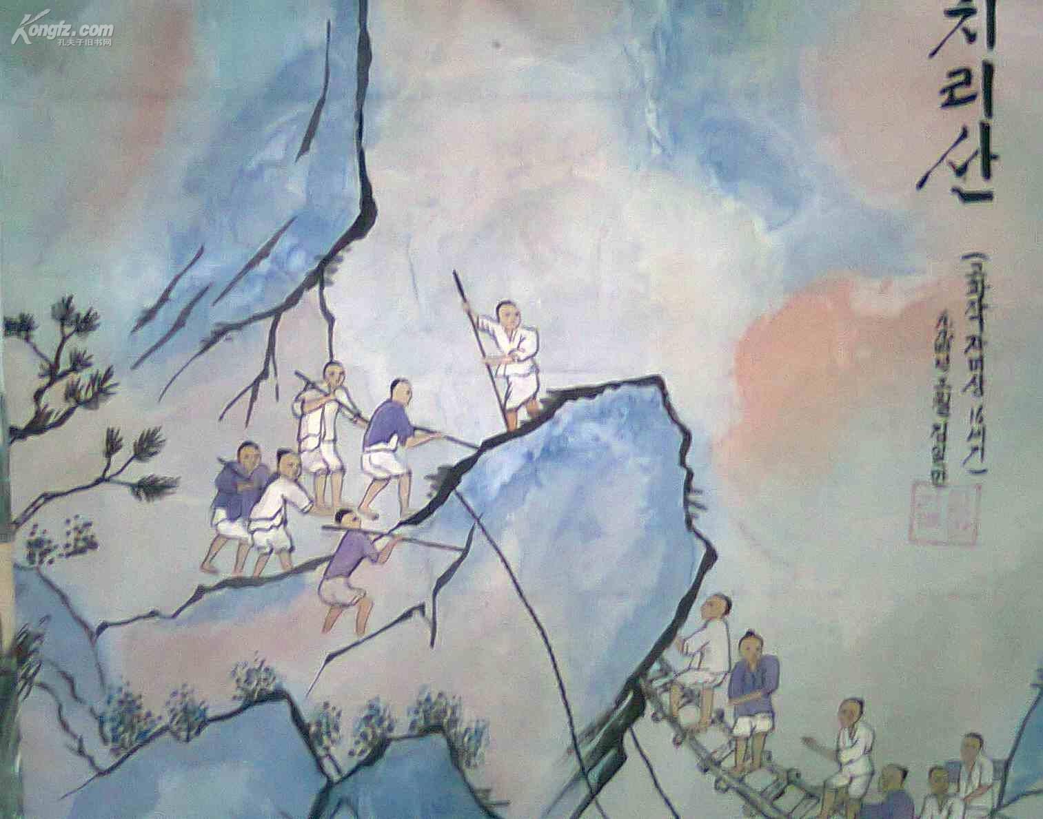 朝鲜风俗画 从朝鲜民间搜集来的,年代不详,请自鉴. 拍品编号:7073139图片