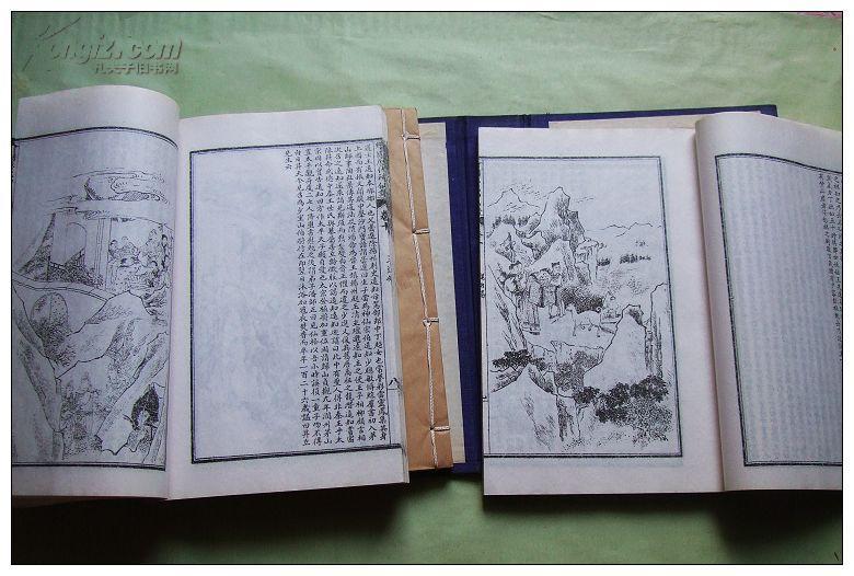 [线装古旧书拍卖品]线装古籍==《绘图历代神仙传》一函4厚册  品佳  白纸