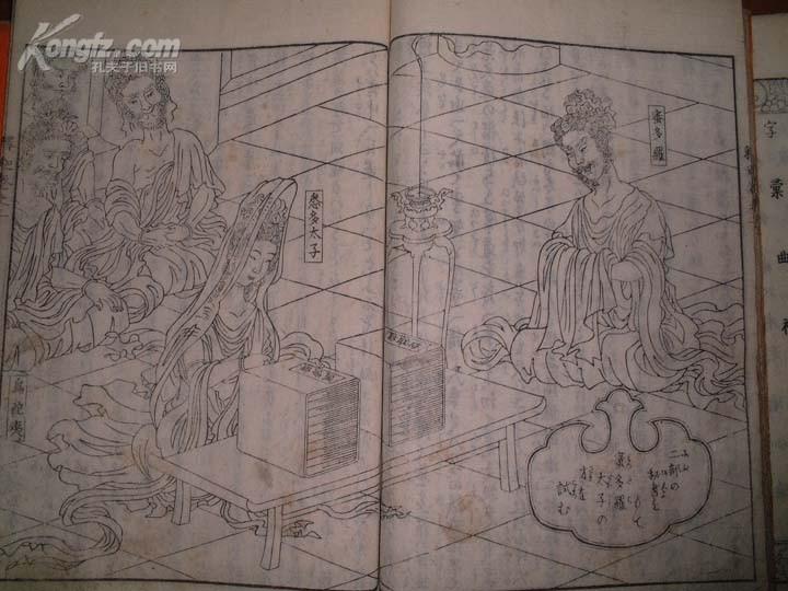 [线装古旧书拍卖品]精美佛教版画集《八宗起源释迦实录》日本江户中期木刻本,5册全 26幅精美佛教插图