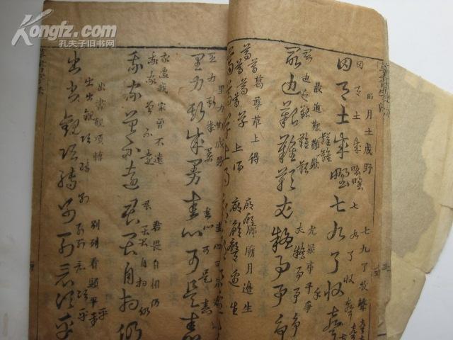 [线装古旧书拍卖品]清代线装木刻本 草诀百韵歌 16开大小品相一般有修补