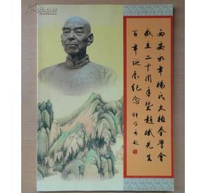 河北邯郸永年地图图片