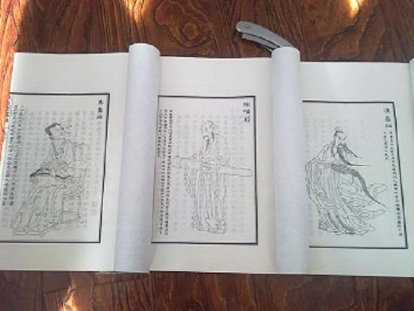 [线装古旧书拍卖品]民国庚午春陶湘涉园写刻版精印本【晚笑堂竹莊画传】上中下三册一套全