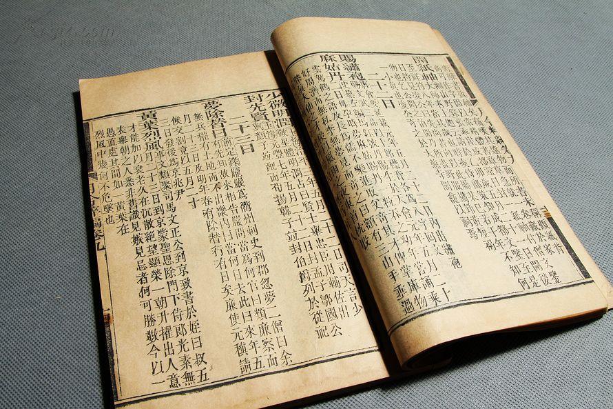 [线装古旧书拍卖品]【月令粹编】补图