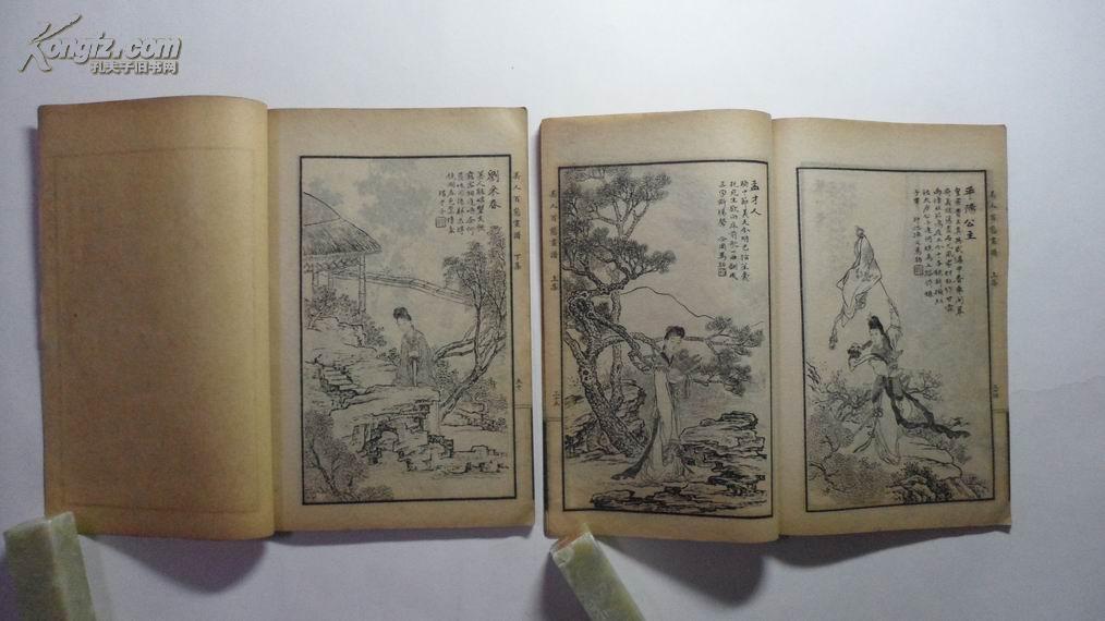 [线装古旧书拍卖品]线装画册 民国石印 美人百态画谱 上下册一套全 难得全品相 32开本