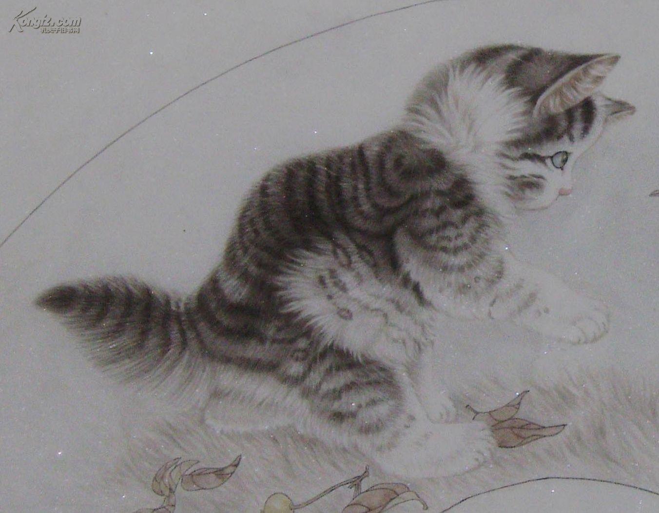 精致的扇面工笔画一幅02——可爱的小猫咪——约52*25 拍品编号