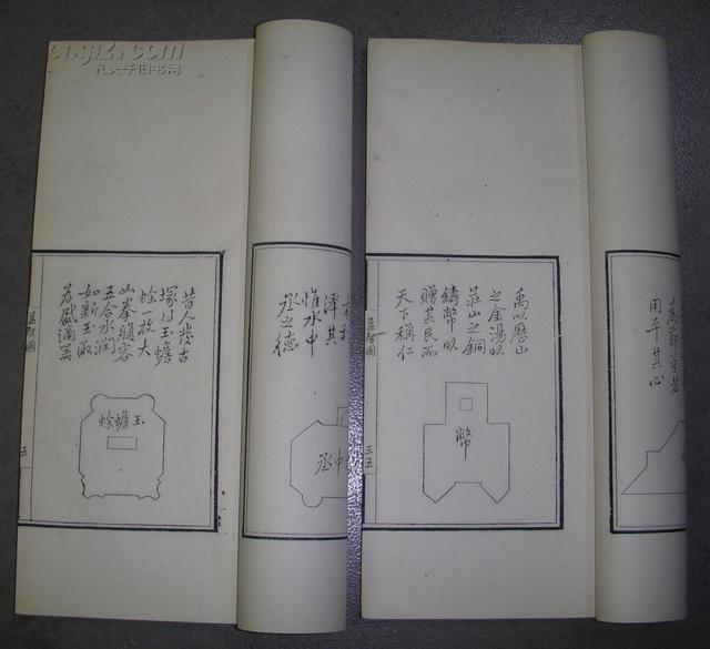 [线装古旧书拍卖品]清白纸大开写刻本《益智图》(天宽地阔,带216幅版画)全4册