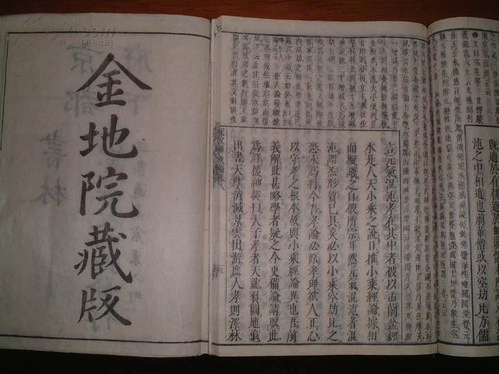 [线装古旧书拍卖品]康熙33年,和本,《夹注辅教编广孝章要义》5厚册全,日本元禄9年(1693年)刻本