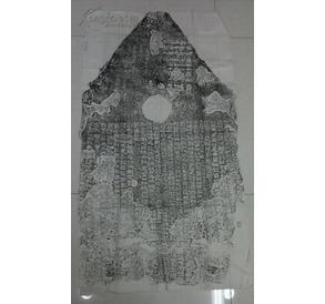 江南名士徐乃昌收藏钤印《汉苍颉庙碑》一整张