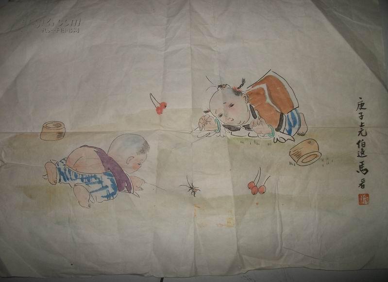 [名人墨迹拍卖品]北京画院画师:马晋工笔画作《童趣图》,马晋,曾师从著名画家金城北楼。