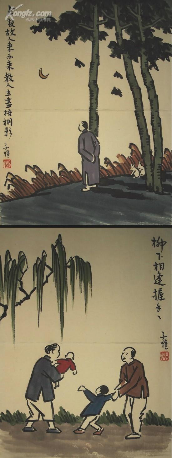[名人墨迹拍卖品]大師·豐子愷·《精品冊頁》·原裝棗木畫盒