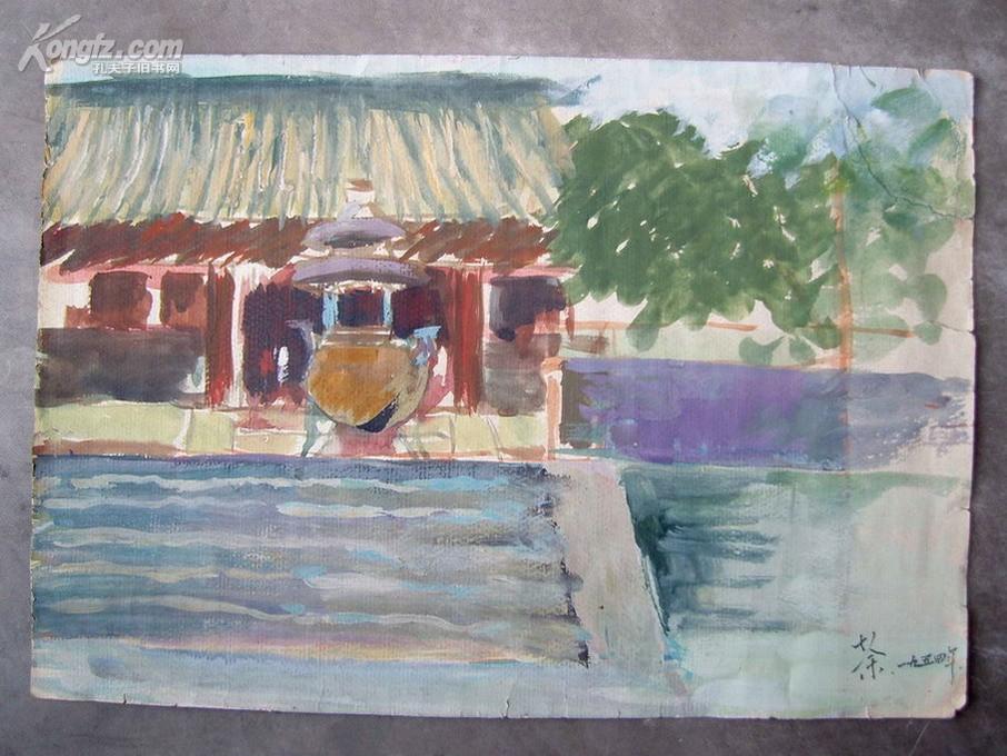 名人字画:(现代油画,国画大师)吴冠中《1954年手绘水彩画画稿》老画片