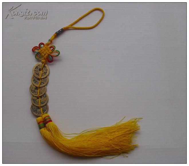 ◥ 和田白玉缅甸翡翠◤--★㊣开光黄绳五帝铜钱 开光黄绳五帝钱 结缘