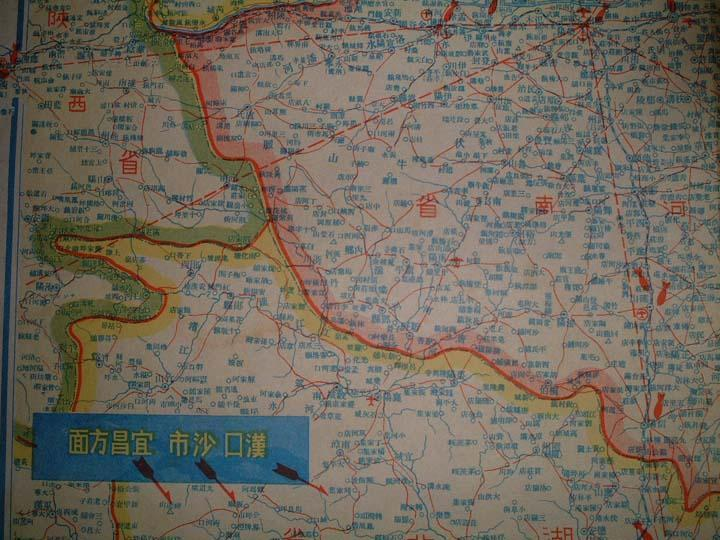 抗战地图,《最新战局地图》江西 安徽 河南 湖北 湖南广西广东等等 日本昭和13年
