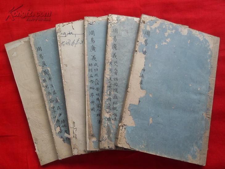 [线装古旧书拍卖品]两节木刻本《周易广义》,清,6厚册,25*16.5CM,厚6CM,品相整体保持完好