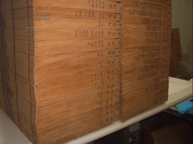 [线装古旧书拍卖品]大部头 光绪长沙王氏刻本 汉书补注100卷32巨册全 初印刻工精湛 品佳 开本:27.5*17.8厘米