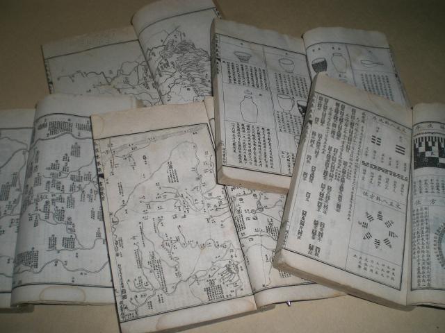 [线装古旧书拍卖品]清光绪同文书局白纸石印:《五经味根录》原装原订16册全