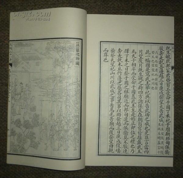 [线装古旧书拍卖品]初版初印线装书《钦定书经图说》两函16册全,装帧漂亮,有大量图,只印2000册,近全品,超大开本