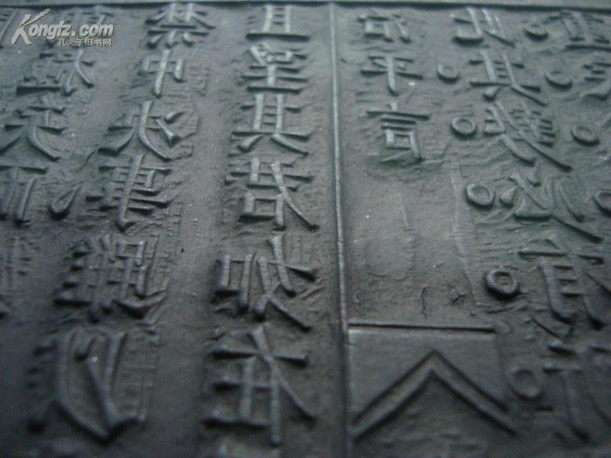 """[线装古旧书拍卖品]◆""""宋版古籍""""!--明代印书雕板《治平言》,""""藏书之最高境界""""!博物馆重量级藏品!!"""