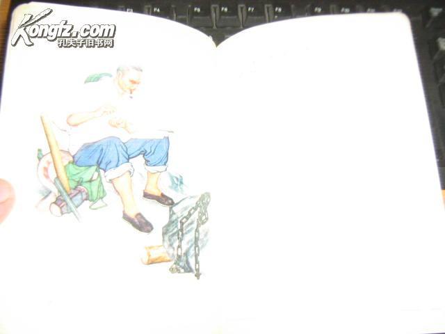 冯天有按摩(一灯医学类系列拍卖之十八) 拍品编号:8126943